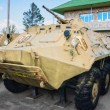 BTR-60 — Stock Photo