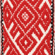 Belarusian national embroidery, towel. — Stock Photo