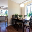Bright space - dining room — Stock Photo
