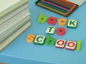 De volta à escola — Fotografia Stock