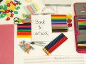 学校配件 — 图库照片