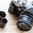 Stock Photo: Reflex analogue camera
