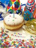 Birthday suprise — Stock Photo