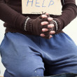 Mendicant begging for help — Stock Photo #33612881