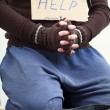 Stock Photo: Mendicant begging for help