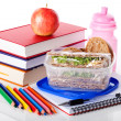 Stock Photo: School essentials