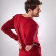 Backache — Stock Photo #37657279