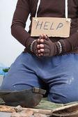 Homeless asking for money on the street — Stock Photo