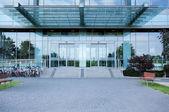 Modern business centre — Stockfoto