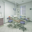 Dental office 2 — Stock Photo
