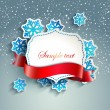 Stock Vector: Christmas card with snowflakes