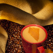 Cup of coffe — Stock Photo