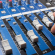 Foto de Stock  : Sound Editing