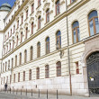 Royalty-Free Stock Photo: The main post office, Bratislava, Slovakia