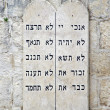 Stockfoto: Ten commandments