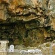 Stock Photo: Grotto of Pin Banyas, Israel