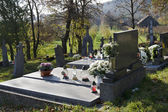The grave on rustic slovak cemetery — Stock Photo