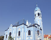 The art-deco St. Elisabeth (Blue) church in Bratislava — Stock Photo