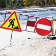 Road signs on road repair — Stock Photo