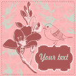 Vintage pink card - Stock Vector