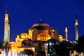 伊斯坦堡。圣索非亚大教堂索菲亚 — 图库照片
