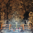Inside of hindu temple. Java island, Indonesia — Stock Photo #49157959