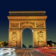 Arc de Triomphe, Paris France — Stock Photo #23933397