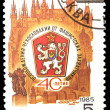 Stock Photo: USSR - CIRC1977: stamp printed in USSR, dedicated to 40 years of liberation Czechoslovakifrom Nazis, CIRC1977