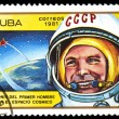 Stock Photo: CUB- CIRC1981: stamp printed in Cuba, shows portrait of first cosmonaut Yuri Gagarin, CIRC1981