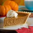 Pumpkin Pie — Stock Photo #31314725