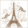Vector illustration of Eiffel tower — Stock Vector