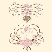 Ornamental frame heart with place for your text — Cтоковый вектор