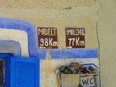 Roadigns in Morocco — Stock Photo