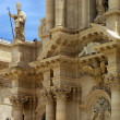 Particular of the Cathedral of Syracuse, Sicily - Stock Photo