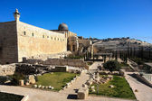 The al-Aqsa Mosque on the Temple Mount — Stok fotoğraf
