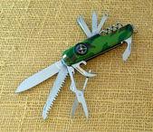 Canivete — Foto Stock