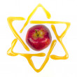 Yom kippur star of david — Stock Photo