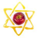 Yom kippur star of david — Stock Photo