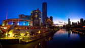 Melbourne arts precinct — Stock Photo