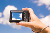 Digital camera shoots of clouds — Stock Photo