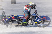 Speedway Dal'negorsk — Stock Photo
