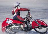 Speedway Ussuriysk — Stock Photo