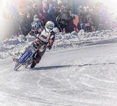 Speedway Khabarovsk — Stock Photo