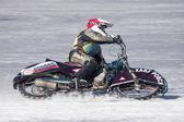 Speedway Khabarovsk — Stock fotografie