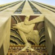 Rockefeller Center NYC — Stock Photo