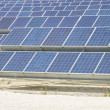 Stock Photo: Renewable Resource: Solar as best way to produce natural ene