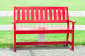 Bench Chair — Stock Photo