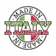 Made in Italy — Stock Vector #23957071