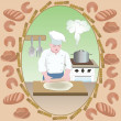 Skilled chefs — Stockvector #24922393