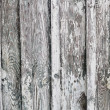 Stock Photo: Background of boards